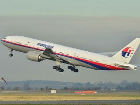 MH370 Malaysian Safety Investigation Report