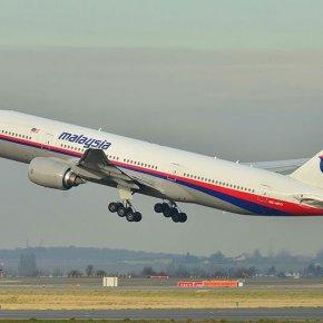 MH370 Malaysian Safety InvestigationReport